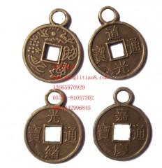 8000408--每包300个--饰品配件小号小铜钱
