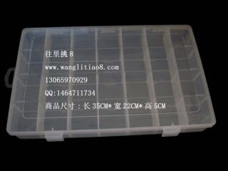 8000015--28格可拆PPT环保塑料饰品盒