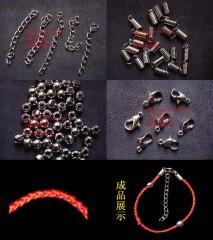8000504--每包100个--带环手链--红色半成品