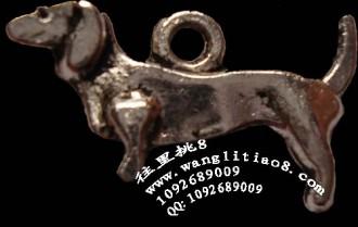 8000622--每包100个--藏银系列--小狗