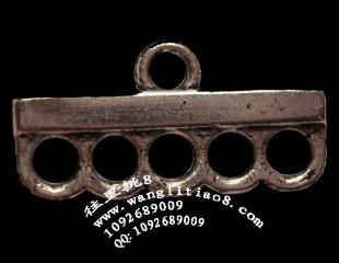 8000624--每包100个--藏银系列--横弓五孔