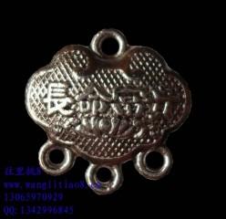 8000662--每包20个--藏银系列--长命富贵