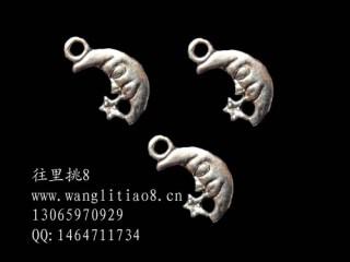 8000663--每包100个--藏银系列--小弯月亮