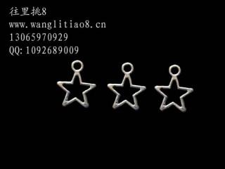 8000665--每包100个藏银系列--五角星