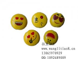 8000675--每包50个--2011畅销QQ表情扁猫