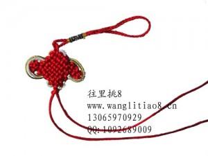 8000677--每包10个--车挂中国结--红色