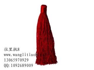 8000676--每包10个--饰品配件大号精品中国穗--红色