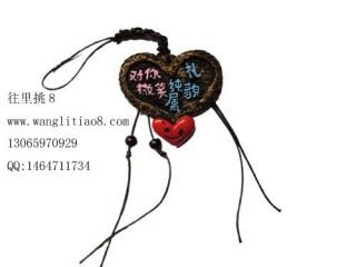 8000735--每包10个--成品手机链--流行语