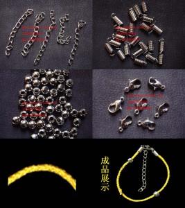 8000737--每包100个--带环手链--黄色半成品