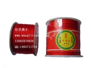 8000721--150米线材系列中国结线--红色