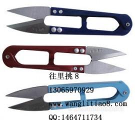 8000338--弹簧纱剪线头剪小剪刀十字绣剪--结实型