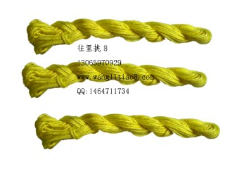 8000814--10M装--DIY饰品配件粗编织线--黄色