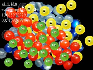 8000078--每包300个--八号正圆高档猫眼树脂珠子--混色