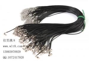 8000323--每包100个--牛皮项链--黑色
