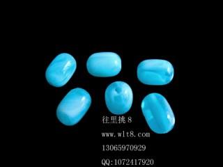 8205007--每包100个--管珠玉色塑料珠--湖蓝色