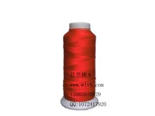 8000898--手工编织手链项链脚链线--红色