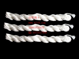 8000826--10M装--DIY饰品配件粗编织线--白色