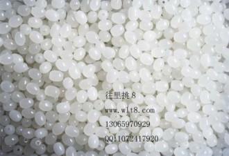 8000913--每包200个--8*11mm椭圆乳白色玉珠