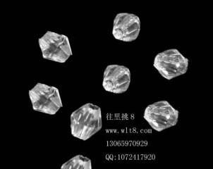 8000917--每包1000个--4mm亚克力水晶尖珠--白色