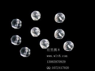 8205067--每包200个--8mm多菱形水晶--白色