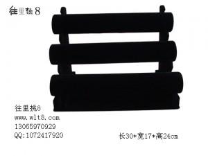 8000966--可拆高级三层黑绒饰品展示架--01
