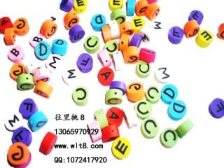 8205070--每包100个--软陶字母--混装