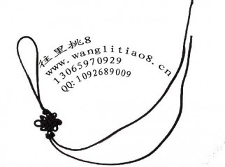 8000599  --每包100个--双线台湾线中国结--黑色