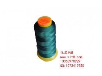 8000900--手工编织手链项链脚链线--墨绿色