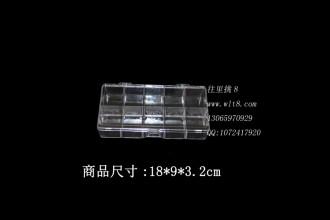 8000319--大十格透明高档亚克力塑料饰品盒
