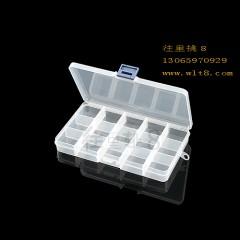 8000318--十五格透明软塑料饰品盒