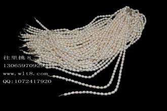 8000125--每包10条--天然成品8-11mm淡水珍珠项链