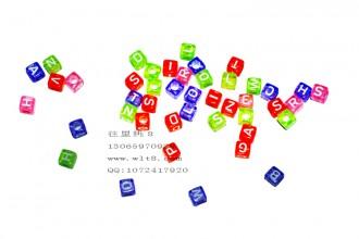 8000566--每包500个--8mm实彩半透明水晶形字母--混装