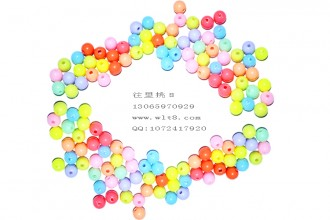 8000557--每包500个--6mm梦幻糖果珠--混装