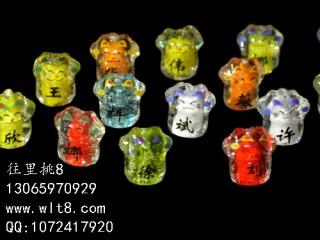 8000011--夜光琉璃招财猫姓名链--小套装