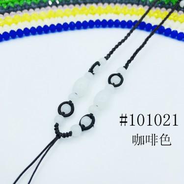 8001160--每包100条--三色组合多珠多水晶项链