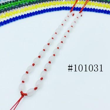 8001012--每包100个--可伸缩全椭圆玉珠粗线项链--红色