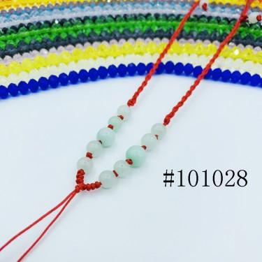8001031--每包100个--由至少4个款形B玉玉珠项链
