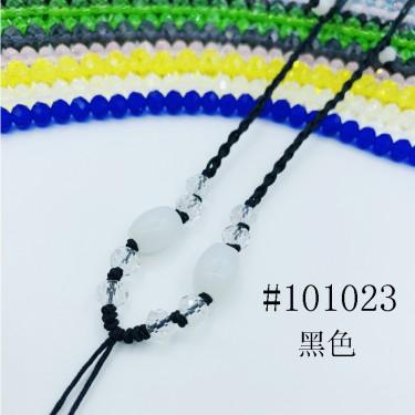 8001032--每包100条--三色组合多珠多水晶项链
