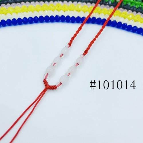 8001155--每包100条--手编项链