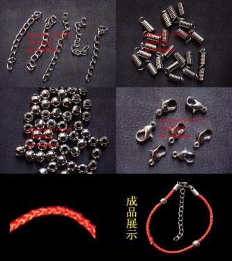 8000504--四珠手链半成品